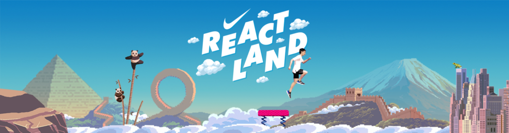 Reactland Nike Activation